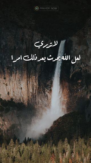 Обои на телефон мусульманские, природа, ночь, молитва, исламские, звезды, галактика, hd, galaxy
