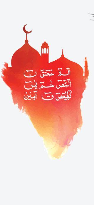 Обои на телефон исламские, ислам, loh e qurani, kalimah