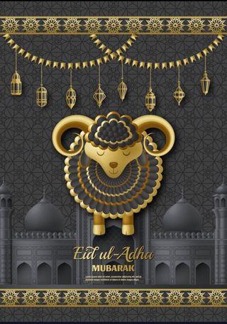 Обои на телефон фестиваль, eid-ul-adha