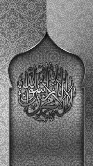 Обои на телефон серебряные, мусульманские, исламские, ислам, бог, арабские, аллах, mohammed