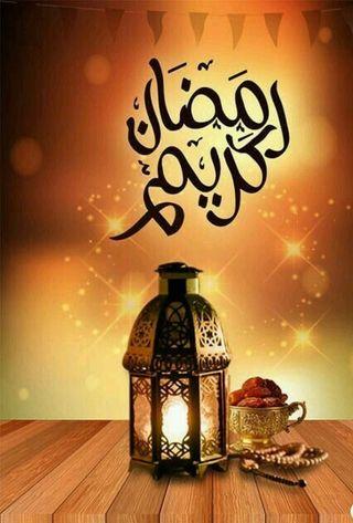Обои на телефон fanus, любовь, рамадан, месяц