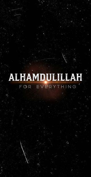 Обои на телефон ислам, черные, religi