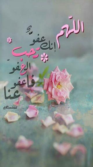 Обои на телефон love, spice, любовь, милые, розовые, супер, тема, аллах