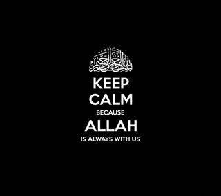 Обои на телефон dini, ислам, турецкие, аллах, исламские, религия
