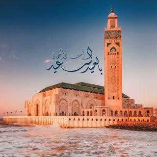 Обои на телефон празднование, счастливые, приветствия, мусульманские, каллиграфия, ислам, арабские, happy eid, eid saeed, eid greetings, eid al-fittr
