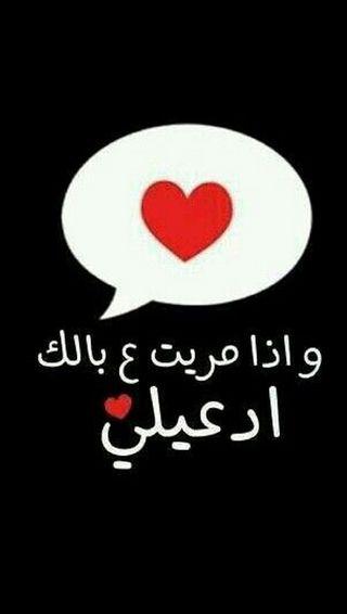 Обои на телефон пароль, эпл, ты, скучать, сердце, мир, логотипы, красые, eali balk, claimed, apple