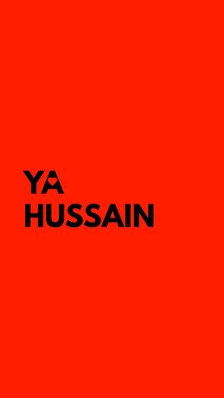 Обои на телефон графика, оранжевые, любовь, логотипы, красые, доктор, дизайнерские, ya hussain, muharram, love, doctor graphics