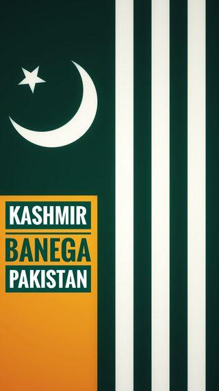 Обои на телефон пакистан, черные, флаг, день, kashmiri flag, kashmir, black day