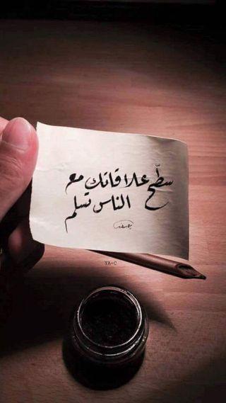Обои на телефон бумага, черные, ручка, рука, люди, дерево, арабские, with people