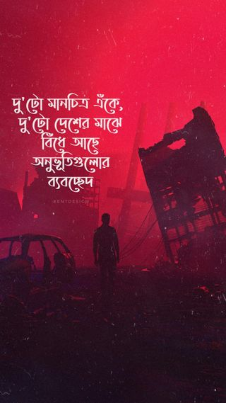 Обои на телефон военно морские, цитата, пабг, луна, корабли, каллиграфия, исламские, грустные, бангла, pubg, live, bangla quote