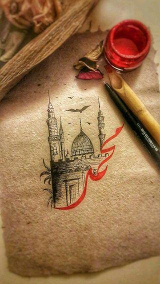Обои на телефон ручка, аллах, красые, арабские, rasol, mohamed
