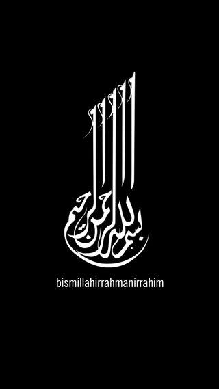 Обои на телефон мубарак, каран, исламские, ислам, арабские, raya, jumma, jalalh, islamiyet, besmele