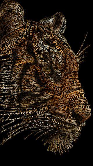 Обои на телефон тигр, арт, tiger art, jhatj, hetheth