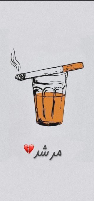 Обои на телефон чай, сигареты, поэзия, возлюбленные, tea lover, breakup