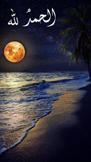 Обои на телефон пляж, море, пейзаж, любовь, ирак, закат, plus, iraq wwgtr, iraq love, hd