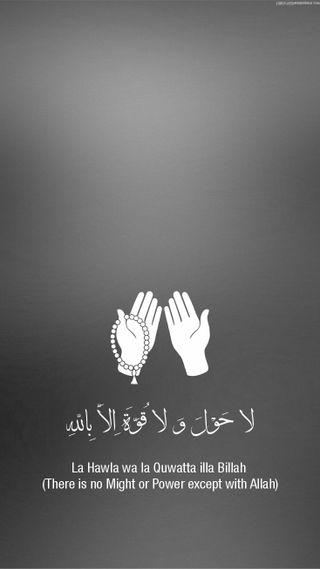Обои на телефон святой, религиозные, мусульманские, исламские, ислам, арабские, zikr and daily duaa, zikr, dua