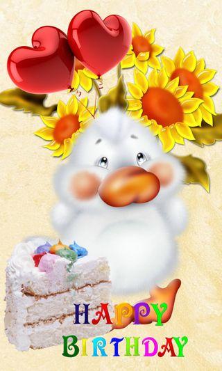 Обои на телефон день рождения, цветы, торт, счастливые, сердце, мультфильмы, birthday cake