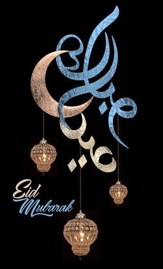 Обои на телефон счастливые, приветствия, пожелание, мубарак, исламские, амолед, happy, amoled