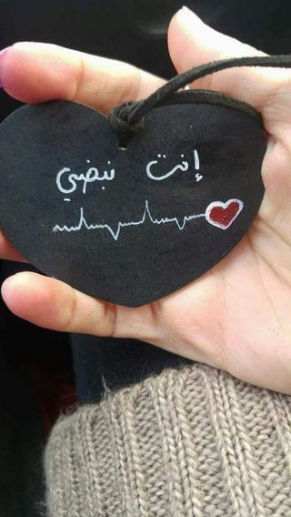 Обои на телефон я, ты, сердце, рука, мой, любовь, красые, you are my pulse, love, ever