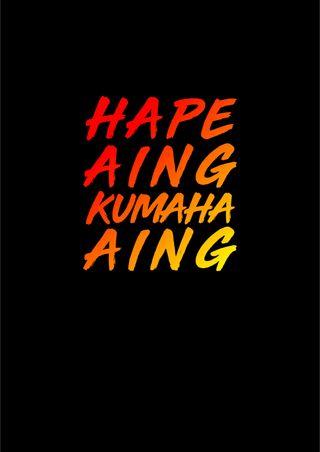 Обои на телефон слово, цитата, сказать, sunda, sia, lucu, kumaha, hape, aisia, aing