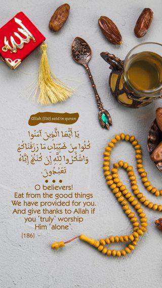Обои на телефон фразы, каран, ислам, аллах, surah, said, merciful, kuran, ayat, ayah, allah says in quran