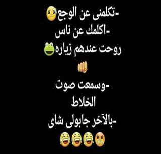 Обои на телефон чай, романтика, поцелуй, девушки, высказывания, арабские