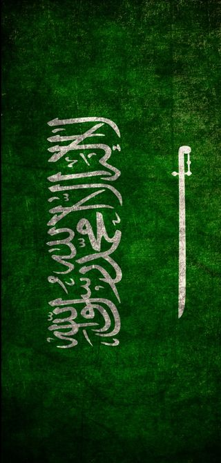 Обои на телефон саудовская, исламские, ислам, флаг, islamic flag