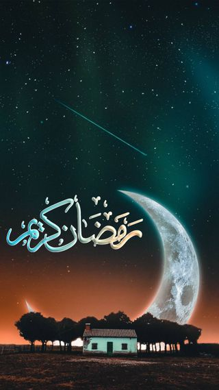Обои на телефон фантазия, свет, небо, космос, ramzan kareem, ramazan, hd