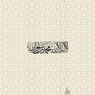 Обои на телефон мусульманские, каллиграфия, ислам, арабские, shahadatayn