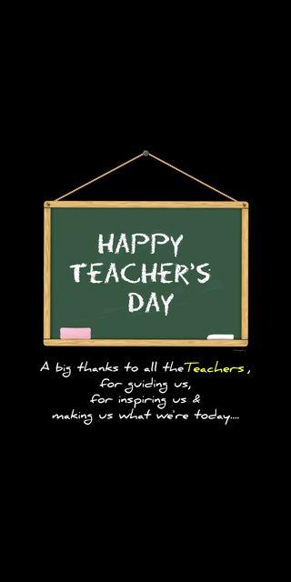 Обои на телефон графика, счастливые, сентябрь, самсунг, пожелания, день, айфон, teachers day, teacher day, samsung, iphone, happy teachers day, happy teacher day, chalk, blackboard, 5 september