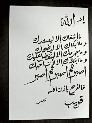 Обои на телефон арабские, счастливые, смайлики, любовь, аллах, soon, patience, love, happy, close