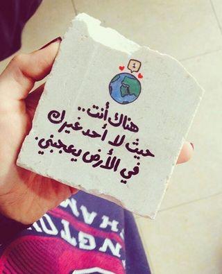 Обои на телефон карты, ты, счастье, мир, любовь, лайк, земля, love, land