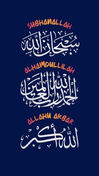 Обои на телефон вдохновение, цитата, мусульманские, мотивация, любовь, ислам, золотые, love, golden dhikr