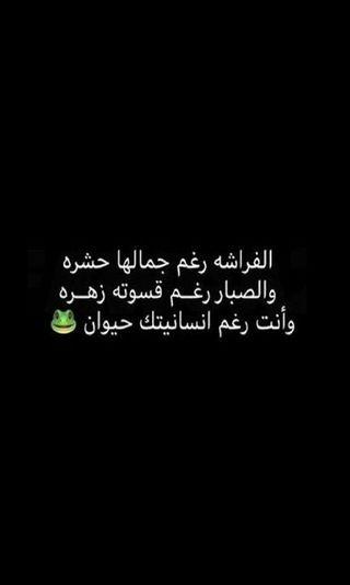 Обои на телефон сообщение, ты, скучать, мышление, любовь, логотипы, животные, бабочки, арабские, missing, love