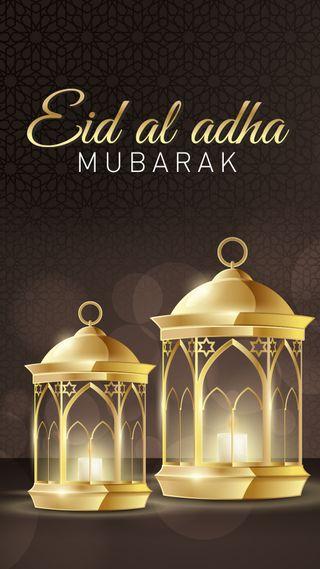 Обои на телефон огни, мубарак, eid al adha mubarak