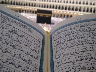 Обои на телефон святой, саудовская, мухаммед, каран, мусульманские, макка, кааба, исламские, ислам, дом, город, аллах, house of allah, holy quran kaaba