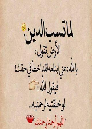 Обои на телефон цитата, текст, семья, свинья, любовь, аллах, love, land
