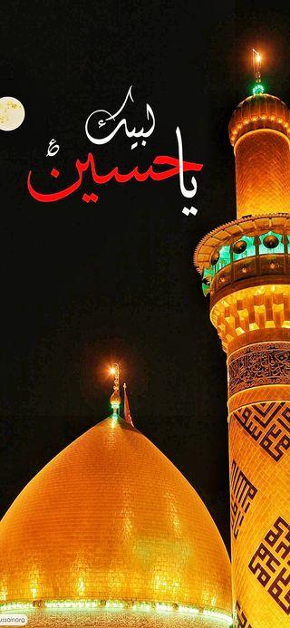 Обои на телефон харам, карбала, исламские, али, ya hussain, walp, muhram haram, hazrat ali