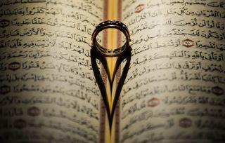 Обои на телефон святой, каран, любовь, бог, the holy quran, obey, love