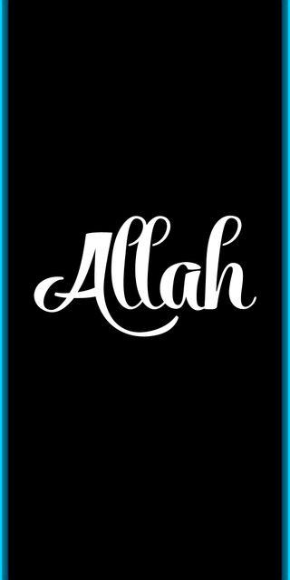 Обои на телефон шииты, каран, турецкие, ислам, аллах, азербайджан, sunni, gence, azerbaycan