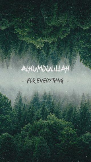 Обои на телефон рамадан, простить, мусульманские, мубарак, любовь, ислам, аллах, mashallah, love, jumma mubarak, jumma, alhumdulillah