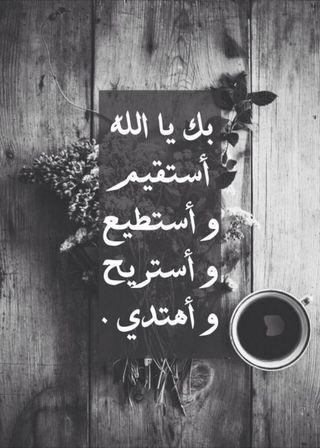 Обои на телефон аллах, цитата, ты, сердце, повредить, любовь, высказывания, thank, love, koran