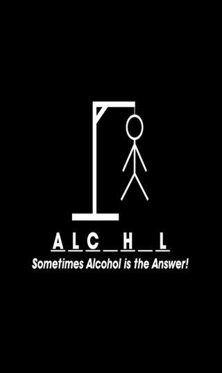 Обои на телефон юмор, смерть, самоубийца, алкоголь