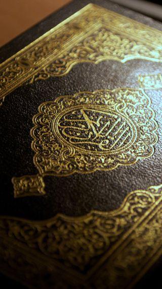 Обои на телефон каран, рамадан, al quran