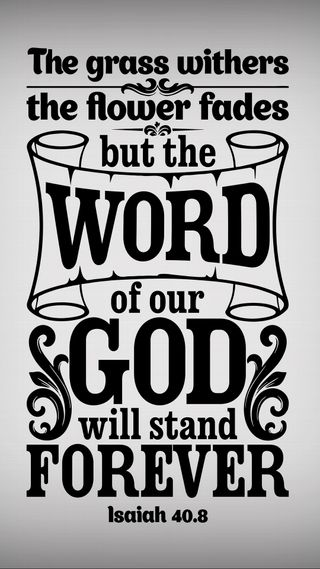 Обои на телефон слово, навсегда, духовные, бог, word of god