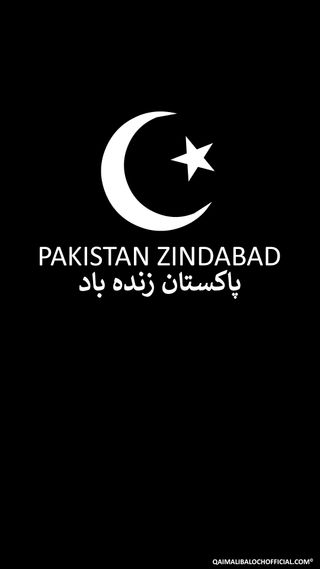 Обои на телефон пакистан, черные, zindabad, qaimali, pakistan zindabad-2