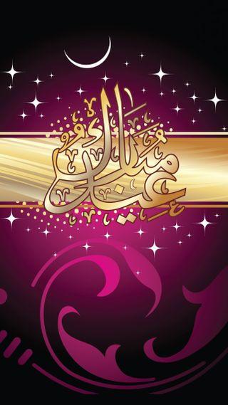Обои на телефон рамадан, мечеть, исламские, ислам, аллах