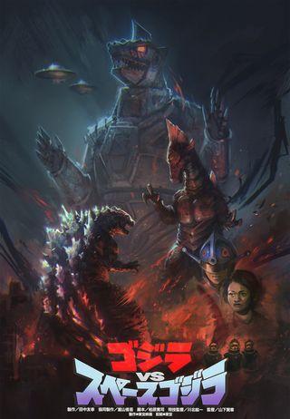 Обои на телефон постер, мстители, годзилла, войны, monster, mechagodzilla