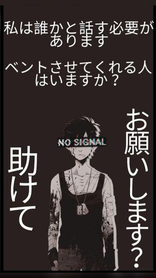 Обои на телефон сбой, мальчик, грустные, аниме, sad anime