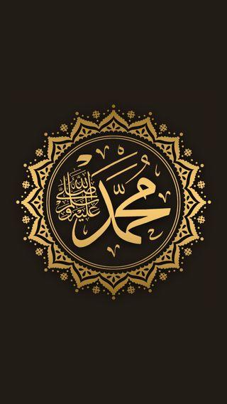 Обои на телефон пророк, мухаммед, мусульманские, коричневые, ислам, золотые, арабские, the prophet muhammad, 2017